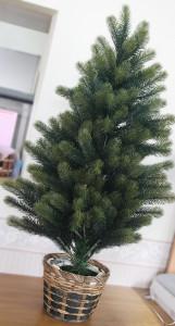 RSグローバルトレード社のクリスマスツリー